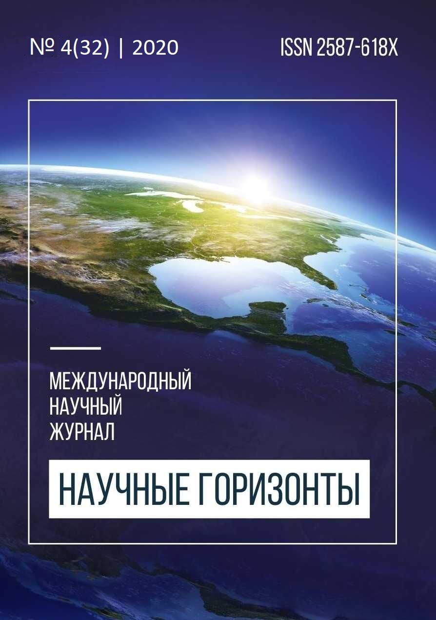 Обложка сайта 3-31